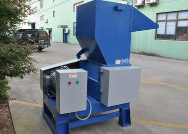 600r/Min Recycling Crusher Machine Durable High Strength Wear Resistance