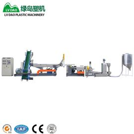 Ldpe Hdpe Scrap Plastic Waste Recycling Machine 300 - 400kg/H Capacity