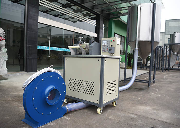 Side Feeder Plastic Recycling Equipment Capacity 100kg/H - 500kg/H 1500*1500*2000