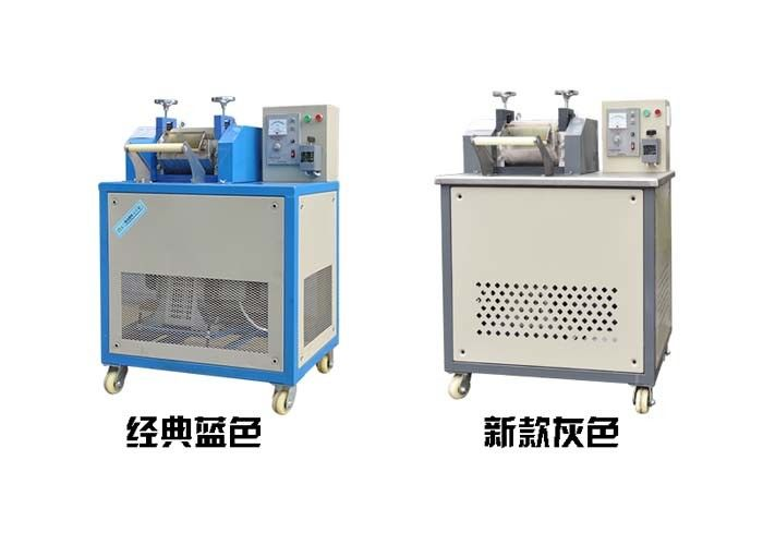 Stainless Steel Plastic Scrap Cutting Machine , 3.0 Kw Motor Waste Plastic Cutter Machine