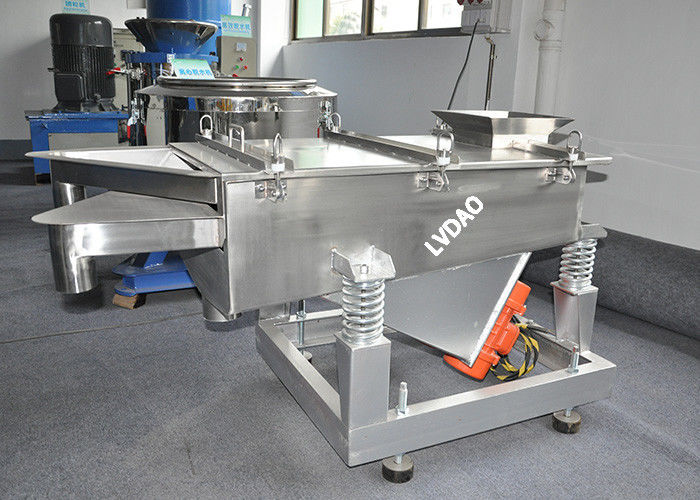 Upside 740mm Vibrating Sieve Screen Sievehole Dia.2-20kw LD SZ Easy Operation