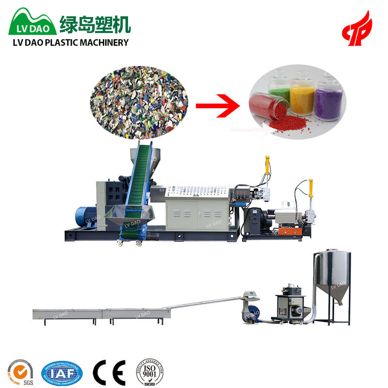 Power 55 - 75kw PP Plastic Recycling Machine Plastic Granulation Production Line