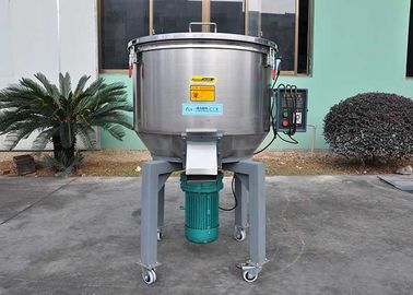 China 150kg Plastic Material Mixer Power 3kw Vertical Agitator Capacity 100kg/H factory
