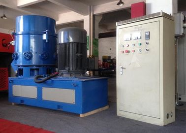 China Custom Color Plastic Agglomerator Machine PP PE 1700*750*1500mm Low Noise factory