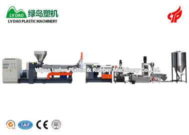 China Pe Hard Scraps Waste Polythene Recycling Machine With Stable Performance factory