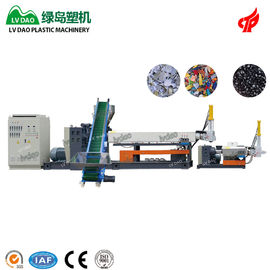 China Efficient Plastic Recycling Equipment 220 - 250kg/H Capacity 70r/Min Screw Rotate Speed factory