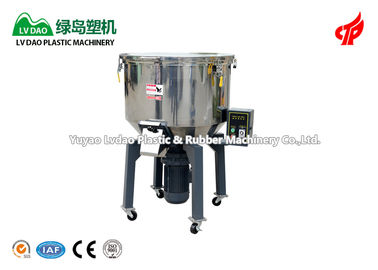 China LDH-150 High Efficiency Centrifugal Plastic Mixing Machine 150kg/H 4KW factory