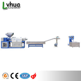 China Automatic Mini Plastic Recycling Machine Batch Pelletizing Machine Custom Color factory