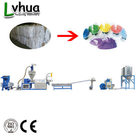 Pp Pe Film Plastic Recycling Production Line 100kg/H High Performance