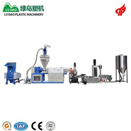 China PP PE Wasted Plastic Recycling Equipment Automatic Crushing Customized Color factory