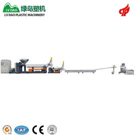 China PP Waste Plastic Recycling Equipment Plastic Granules Making Machine 400 - 450kg/H Capacity factory