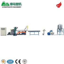 China Customized Colour Plastic Recycling Equipment Waste Drink Bottle PET Flake Pelletizer factory