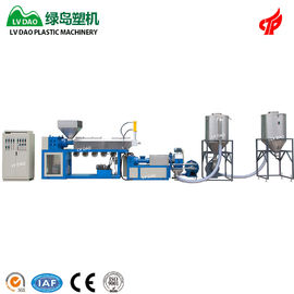 400kg/H Pvc Plastic Recycling Machine Plastic Granulation Line 1 Year Warranty