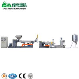 China Hard Scrap Waste Recycling Machine Plastic Recycling Plant Machinery ISO9001 factory